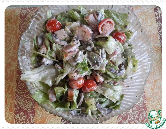 Рецепт: Салат с сыровяленой куриной грудкой и грибами