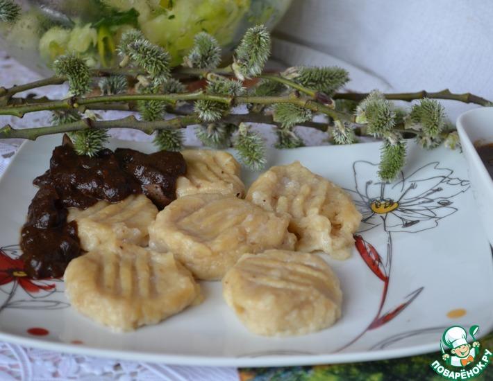 Рецепт: Ньокки из капусты с чечевицей