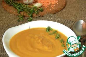Рецепт: Тыквенно-морковный крем-суп с чечевицей