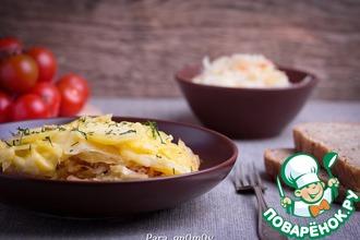 Рецепт: Картофельная запеканка с квашеной капустой