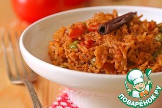 Рецепт: Томатный рис с корицей