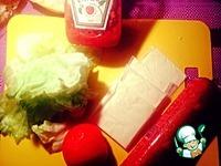 Бутерброд Мужская радость ингредиенты