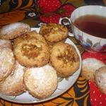 Постное лимонное печенье с грильяжем