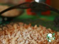 Воздушный рис ингредиенты