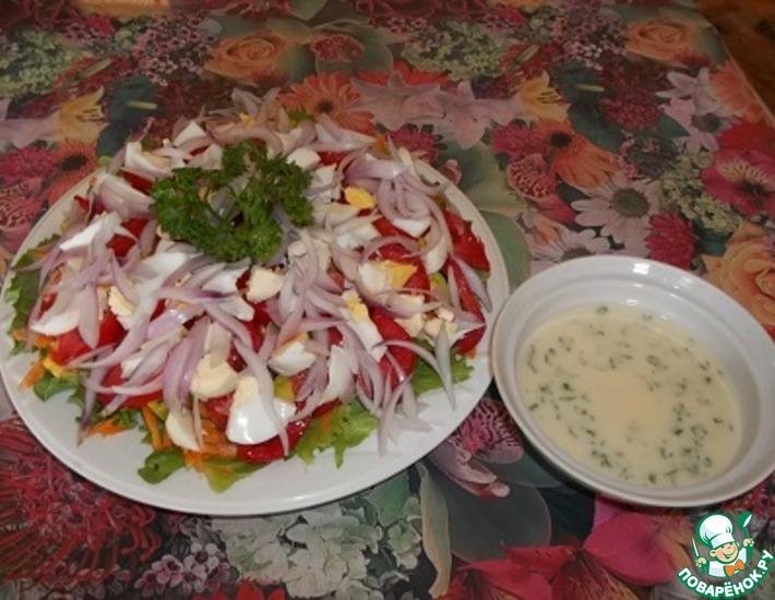 Рецепт: Салат Витаминный