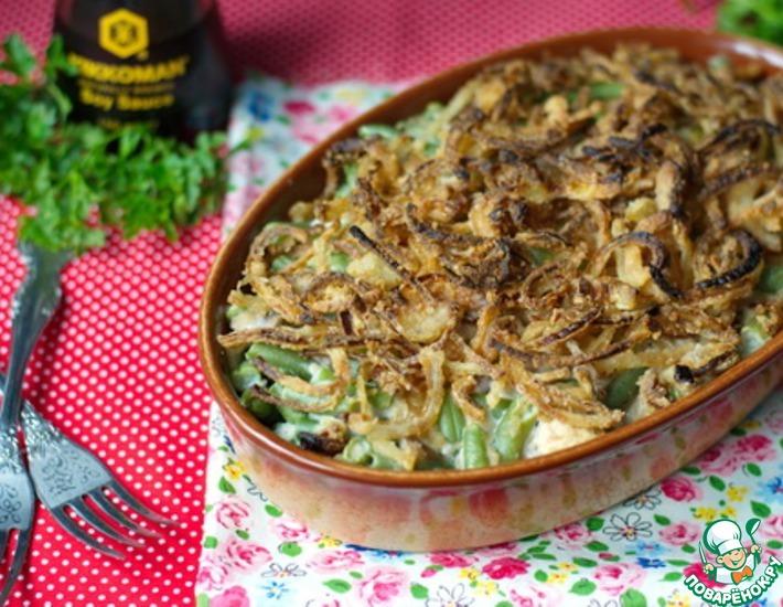 Рецепт: Запеканка из зеленой фасоли с хрустящим луком