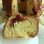 Австралийский пасхальный кекс – кулинарный рецепт