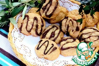 Рецепт: Бисквитное печенье с орехом макадамия
