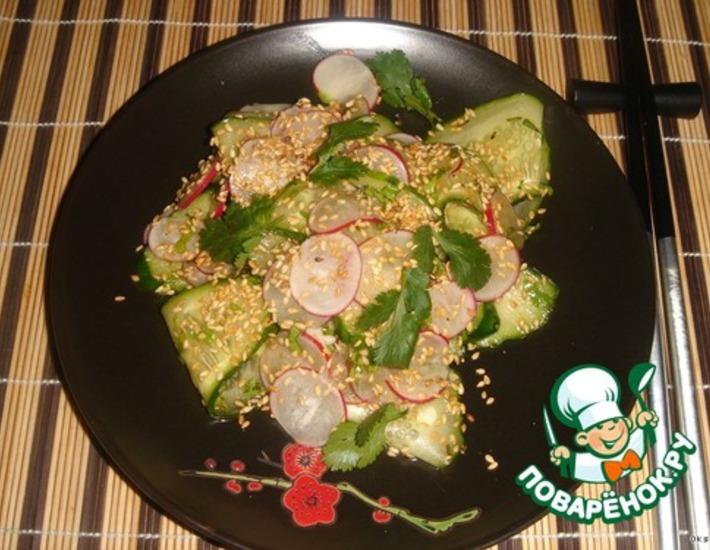 Рецепт: Японский салат с огурцом и редисом