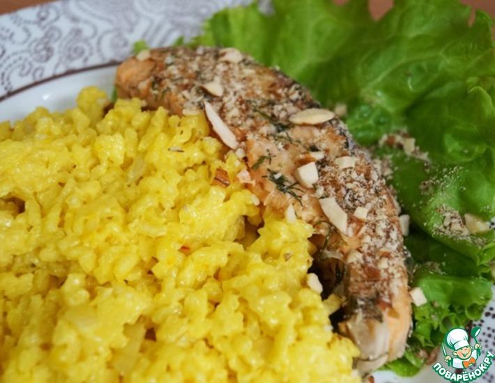 Рецепт: Запеченный лосось с шафрановым ризотто