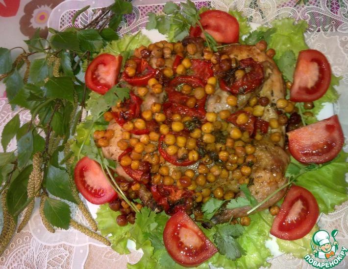 Рецепт: Курица, запеченная с нутом и помидорами