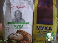 Старинная русская ватрушка ингредиенты