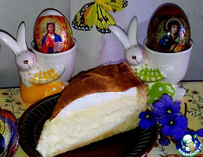 Рецепт: Творожный пирог на Пасхальный стол