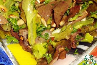 Рецепт: Салат Пушинка