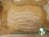 Форель в баклажанном одеяле ингредиенты