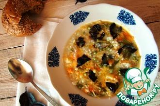 Рецепт: Минестроне с рисом от Юлии Высоцкой