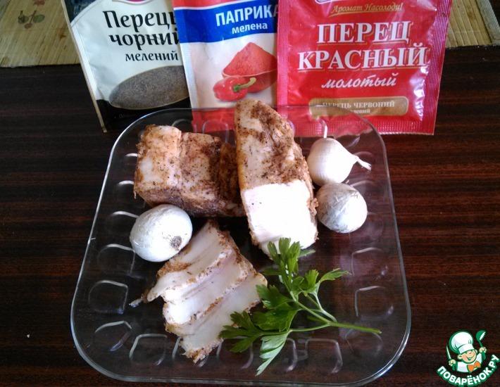Рецепт: Пикантное сало