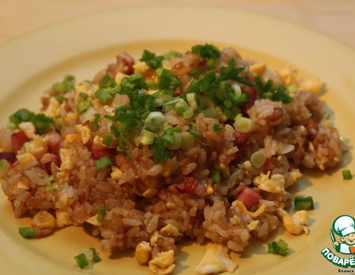 Рецепт: Жареный рис По-японски
