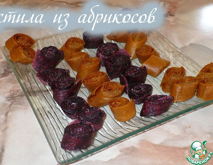 Рецепт: Пастила из абрикосов