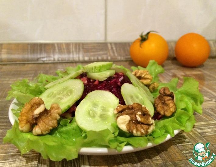 Рецепт: Салат польза свеклы