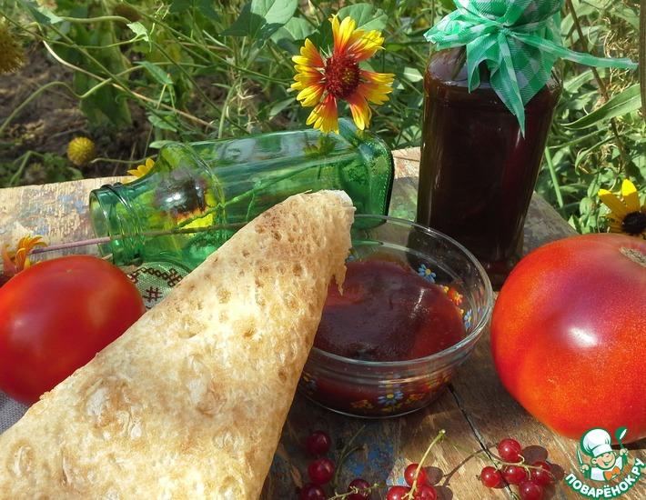 Рецепт: Кетчуп из помидоров и красной смородиной