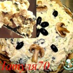 Салат с маслинами и шампиньонами