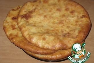 Рецепт: Осетинские пироги Картофыджын