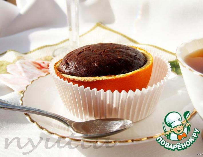 """Рецепт: Десерт """"ШокоШок в  апельсиновых  чашках"""""""