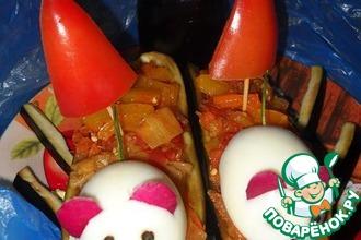 Рецепт: Мышки под парусами (баклажаны, фаршированные овощами)