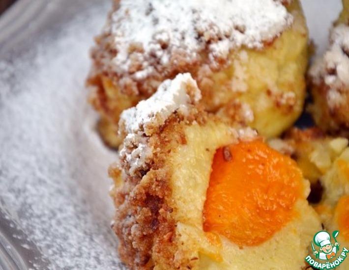 Рецепт: Сладкие картофельные клецки с абрикосами