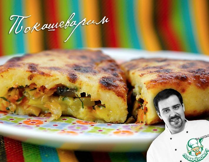 Картофельные зразы по-киевски – кулинарный рецепт