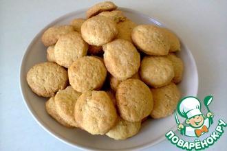 Рецепт: Песочное печенье Проще простого