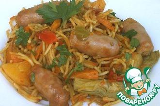 Рецепт: Паста а ля касуэла с колбасками и овощами