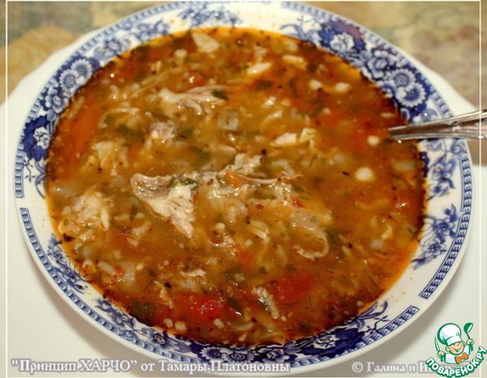 Рецепт: Суп Харчо
