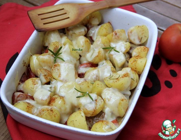 Рецепт: Гратен из филе свинины и овощей