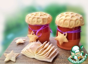 Baked fish in magic pots