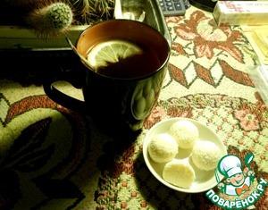 Рецепт Сливочные конфеты с цитрусовой ноткой
