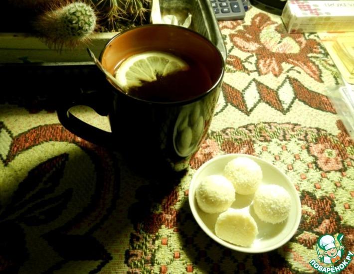 Сливочные конфеты с цитрусовой ноткой