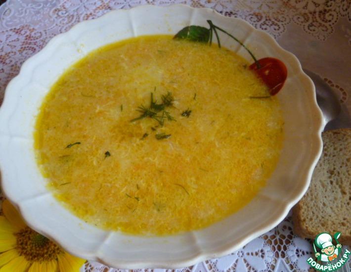 Рецепт: Суп с тыквой Любимый