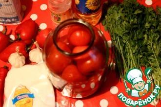 Рецепт: Маринованные помидоры