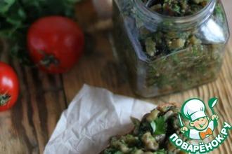 Рецепт: Икра из печёных баклажанов с чесноком