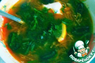 Рецепт: Солянка овощная для похудения
