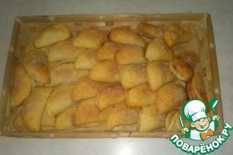 Рецепт: Печеные вареники с яблоками