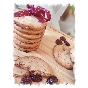 Печенье с сушёной вишней