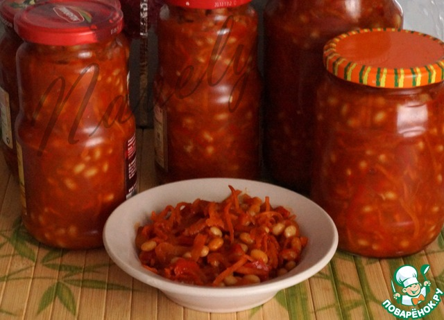 фасоль красная на зиму рецепты с фото