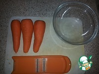 Морковка по-корейски Морковча ингредиенты