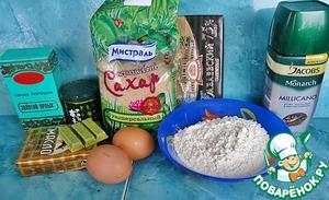 Приготовим продукты, которые вы видите на этой фотографии.