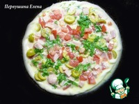 Пицца в японском стиле с васаби ингредиенты