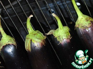 Eggplants wash, wipe and bake, preferably on an open fire, I in the oven... the upper grill... almost a fire. 20 minutes...