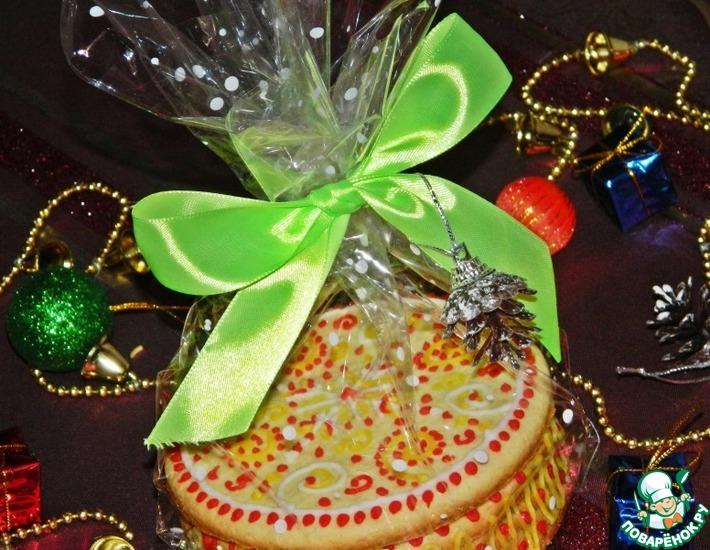 Рецепт: Печенье Шкатулка счастья в подарок